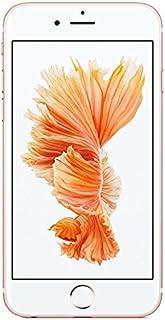 Apple iPhone 6S Plus (5.5-Inch visualización más Grande) 6