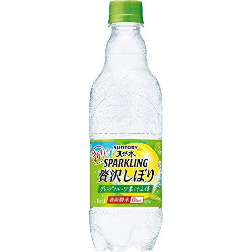 [炭酸水] サントリー 天然水 スパークリング 贅沢しぼり グレープフルーツ 500ml ×24本