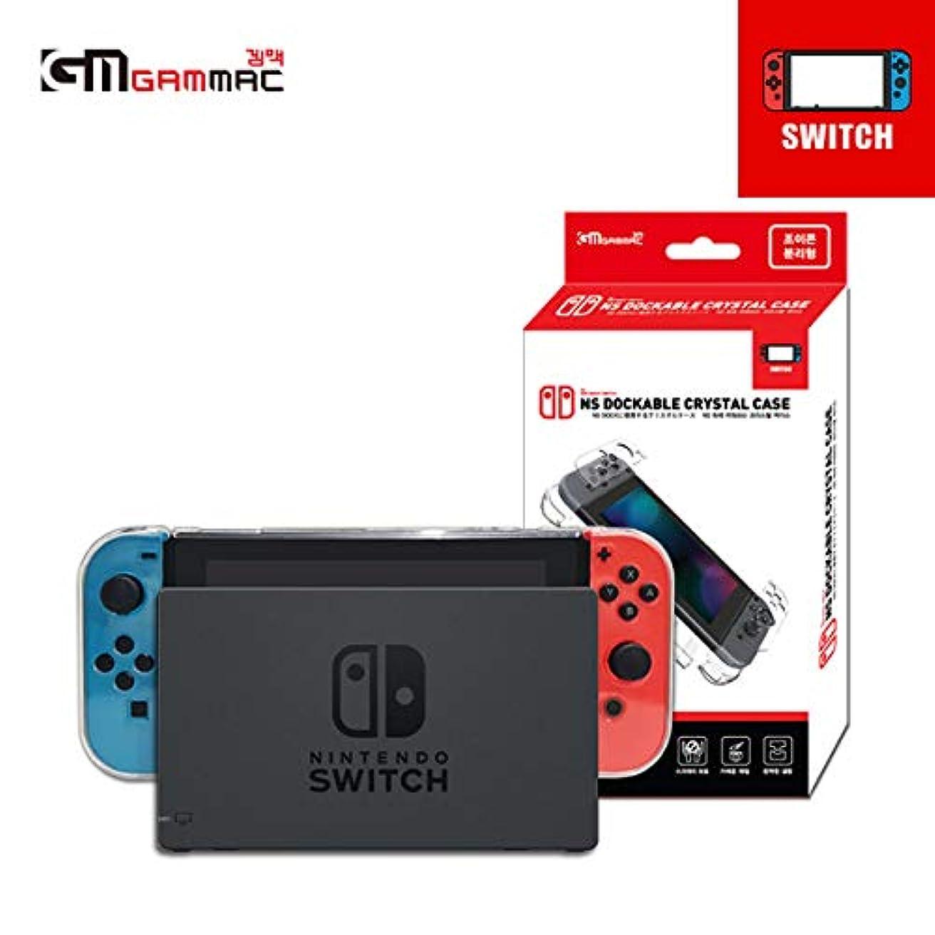 コンピューターゲームをプレイする手のひら言及するNintendo Switch専用 ドック対応 PCハードカバーセット KMNS-151