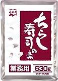 永谷園 業務用 ちらし寿司の素 630g