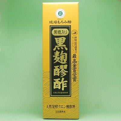 黒麹醪酢 黒糖 720ml (#396081) ×5個セット