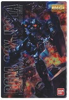 GUNDAM ガンダム ガンプラパッケージアートコレクション チョコウエハース [30.ジェスタ](単品)
