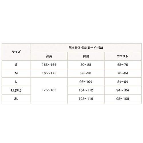 『[セシール] 男の綿100% 消臭・抗菌 ランニング(2枚組セット) KO-860』のトップ画像