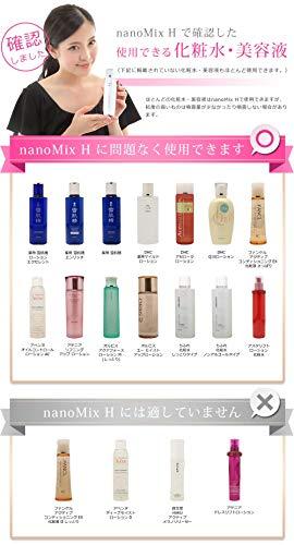 ハンディミストnanoMixHナノミックスハンディ日本限定色レッド美容家電美顔器保湿乾燥小じわたるみナノタイム上位機種