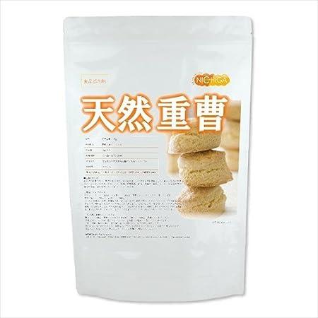 天然 重曹 950g 炭酸水素ナトリウム 食品添加物(食品用) [02] NICHIGA(ニチガ)