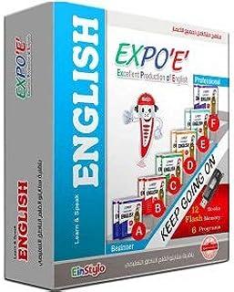 لتعليم الإنجليزية 12 كتاب ناطقة بالصوت والصورة EXPOمنهج