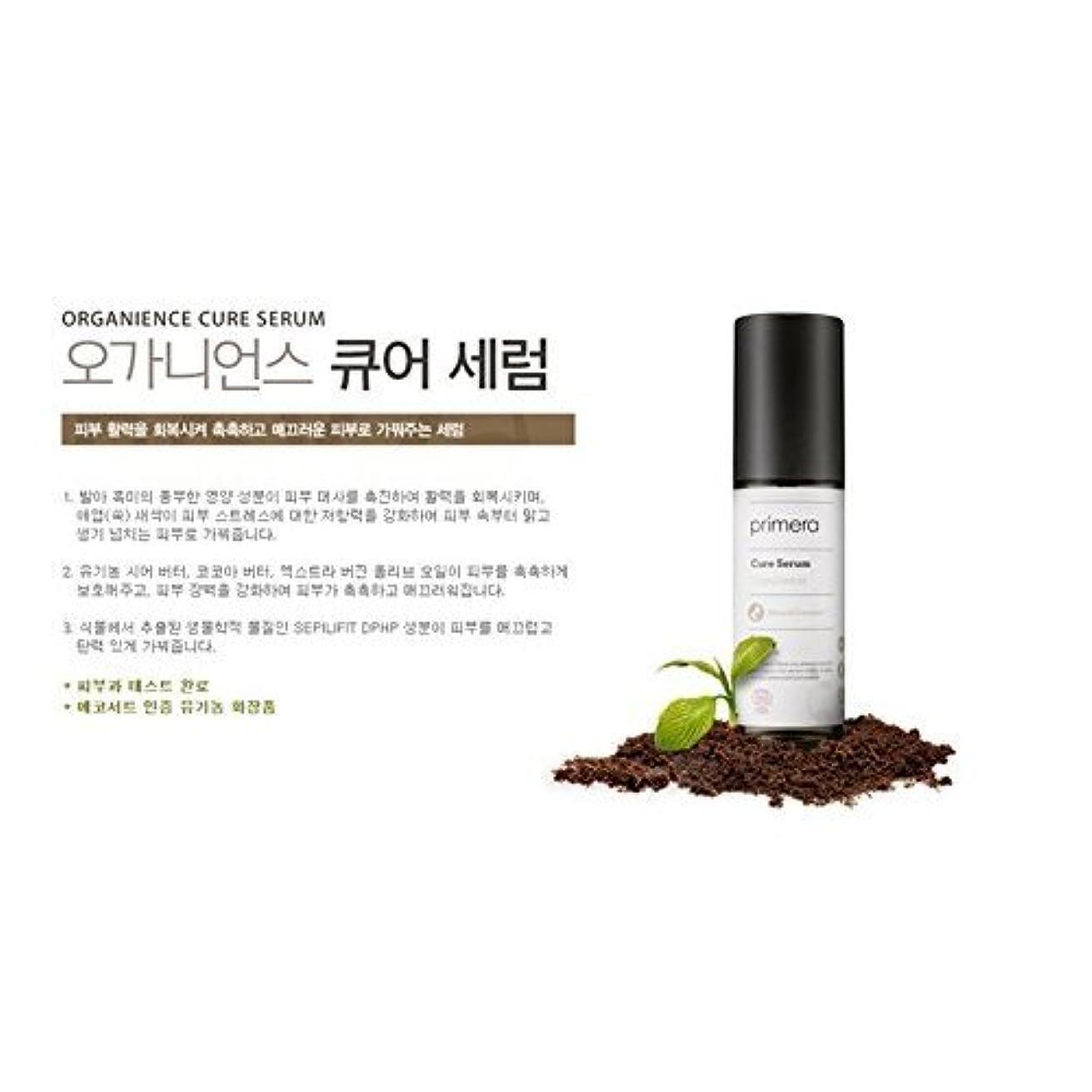 悲しむ用心アンカーAMOREPACIFIC Primera Organience Cure Serum, KOREAN BEAUTY