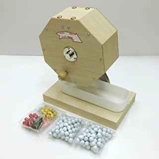 木製抽選器 (ガラポン) 300球用 抽選球250球付き