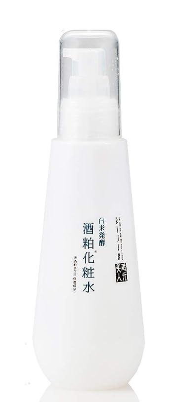 賞賛する有彩色のブース蔵元美人 白米発酵酒粕化粧水