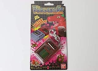 Bandai Digimon Digital Monster ver.20th Original Brown