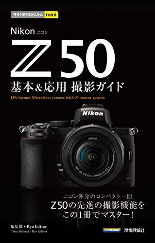 Nikon Z50のサムネイル画像