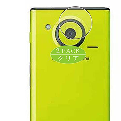 VacFun 2 Piezas Protector de Lente de cámara, compatible con Windows Phone IS12T au, Cámara Trasera Lente Protector(Not Cristal Templado)