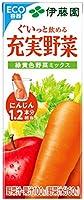 伊藤園 充実野菜 緑黄色ミックス (紙パック) 200ml ×24本