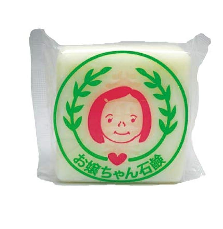 折ヒギンズ想像力豊かな新しいお嬢ちゃん石鹸(100g)
