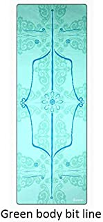 Non-Slip Yoga Towel Embossed Body Line Green, Yoga Partner Soft Sweat is Not Easy to Move. Suitable for Hot Yoga Pilates