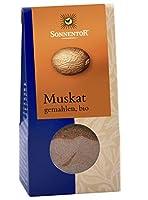Noix de muscade moulue bio : Nos fines épices de muscade bio sont reconnues pour leur goût légèrement amère mais aussi douce et résineuse. La muscade est un élément indispensable dans plusieurs recettes de cuisine. Elle se mélange parfaitement avec p...