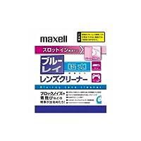 (4個まとめ売り) maxell BDSL-CW(S) Blu-rayレンズクリーナー スロットイン機器対応モデル 湿式