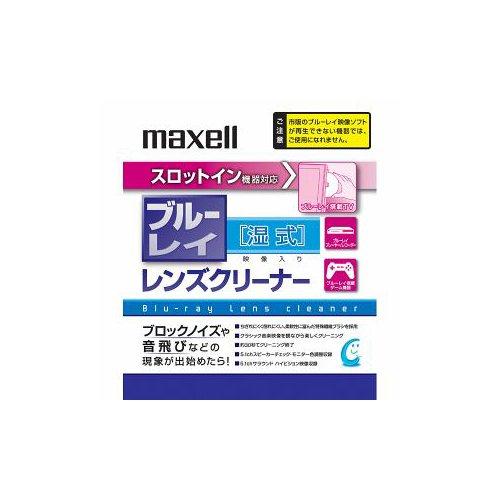maxell Blu-rayレンズクリーナー スロットイン機器対応モデル 湿式 BDSL-CW(S)