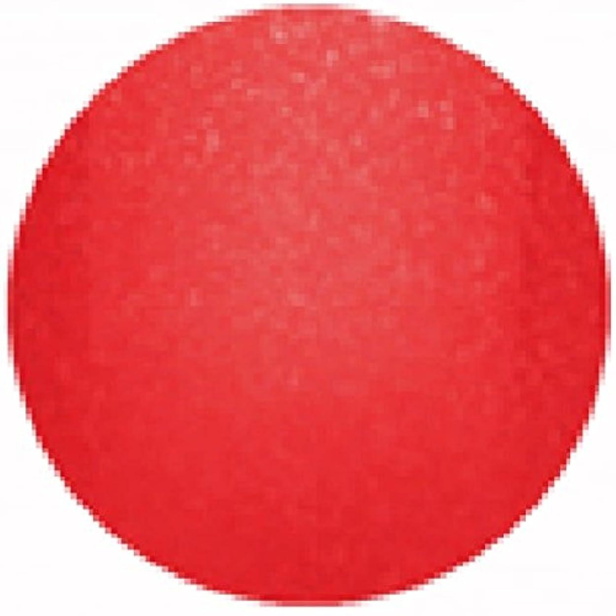 もの松の木職業Entity One Color Couture Gel Polish - Spicy Swimsuit - 0.5oz / 15ml