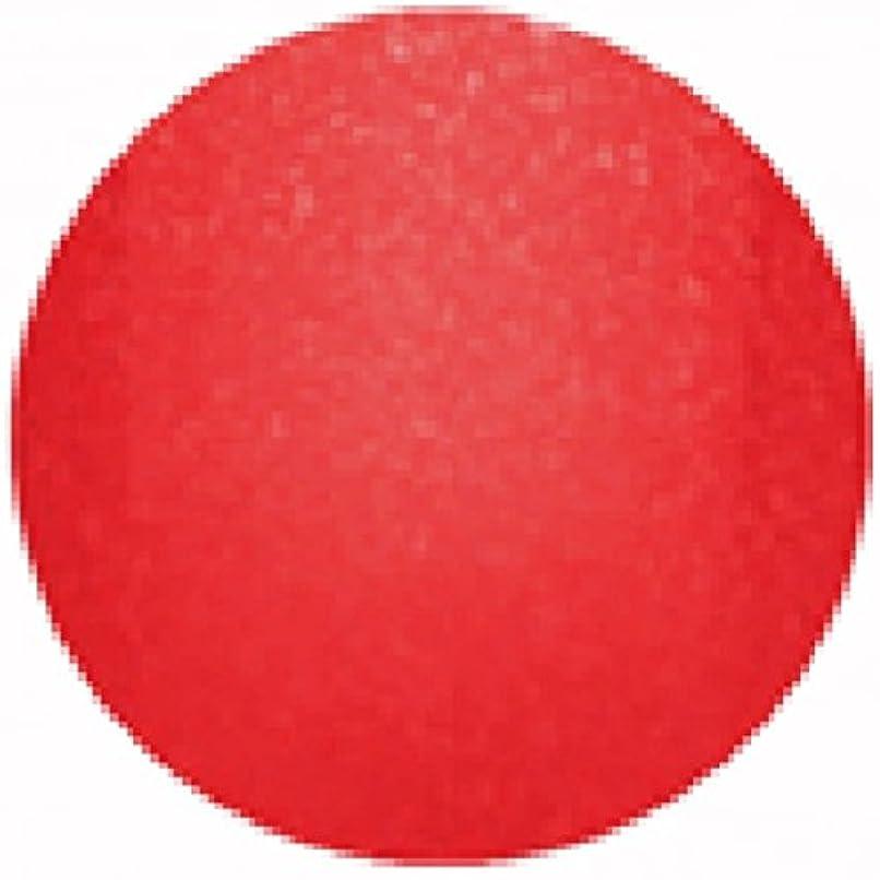 あえてデマンドピニオンEntity One Color Couture Gel Polish - Spicy Swimsuit - 0.5oz / 15ml