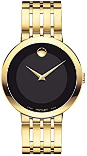 Movado Stainless Steel Casual Watch For Men, 607059