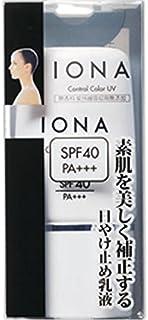 イオナ コントロールカラーUV SPF40・PA+++