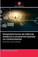 Desenvolvimento da Internet moderna e economia baseada no conhecimento: Estudo Discursivo do Google