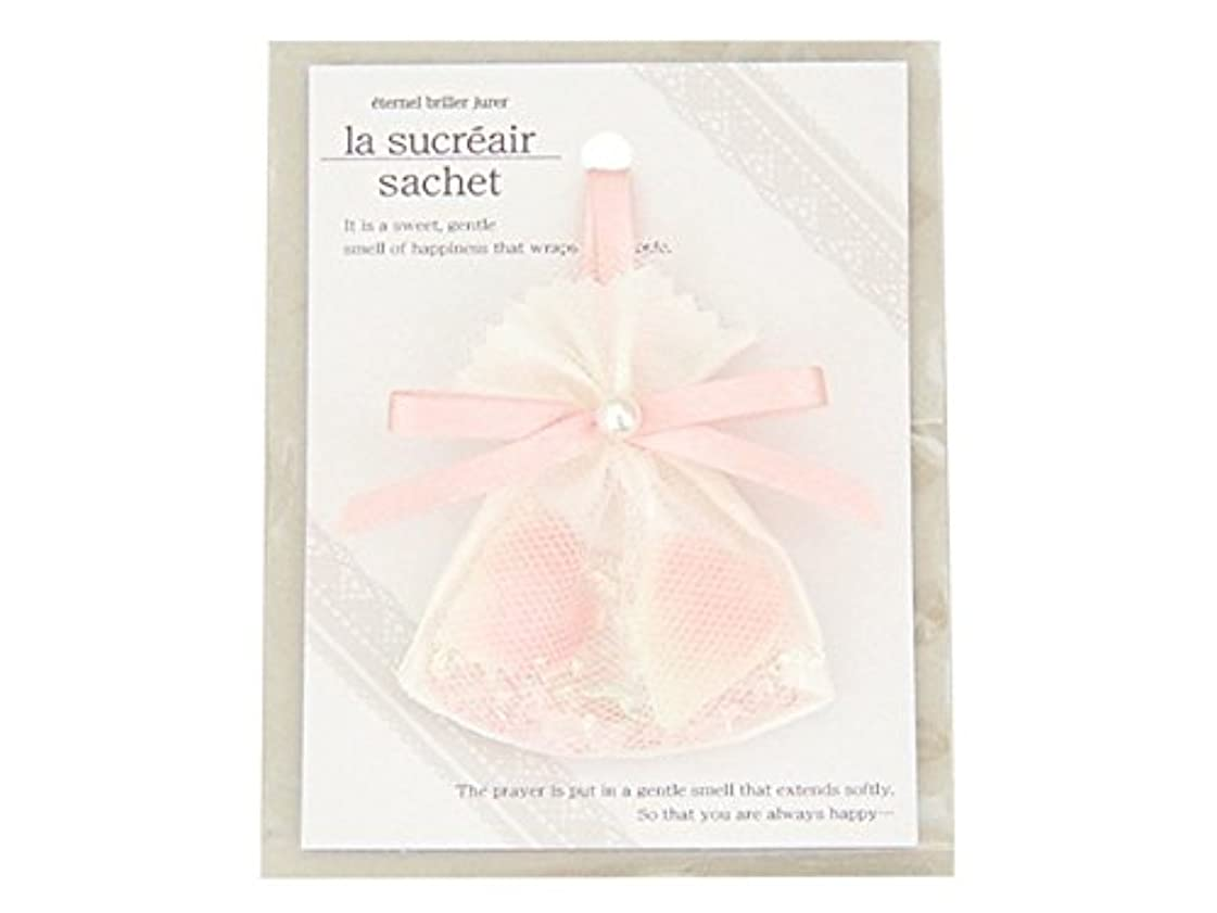 教会粉砕するスプリットアロマ 巾着チュールサシェ ピュアローズの香り LA-06PU