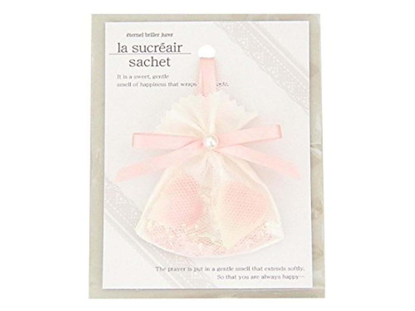 反射絶壁プレートアロマ 巾着チュールサシェ ピュアローズの香り LA-06PU