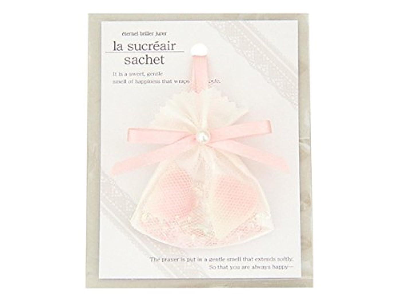 キャッチ有毒な六分儀アロマ 巾着チュールサシェ ピュアローズの香り LA-06PU
