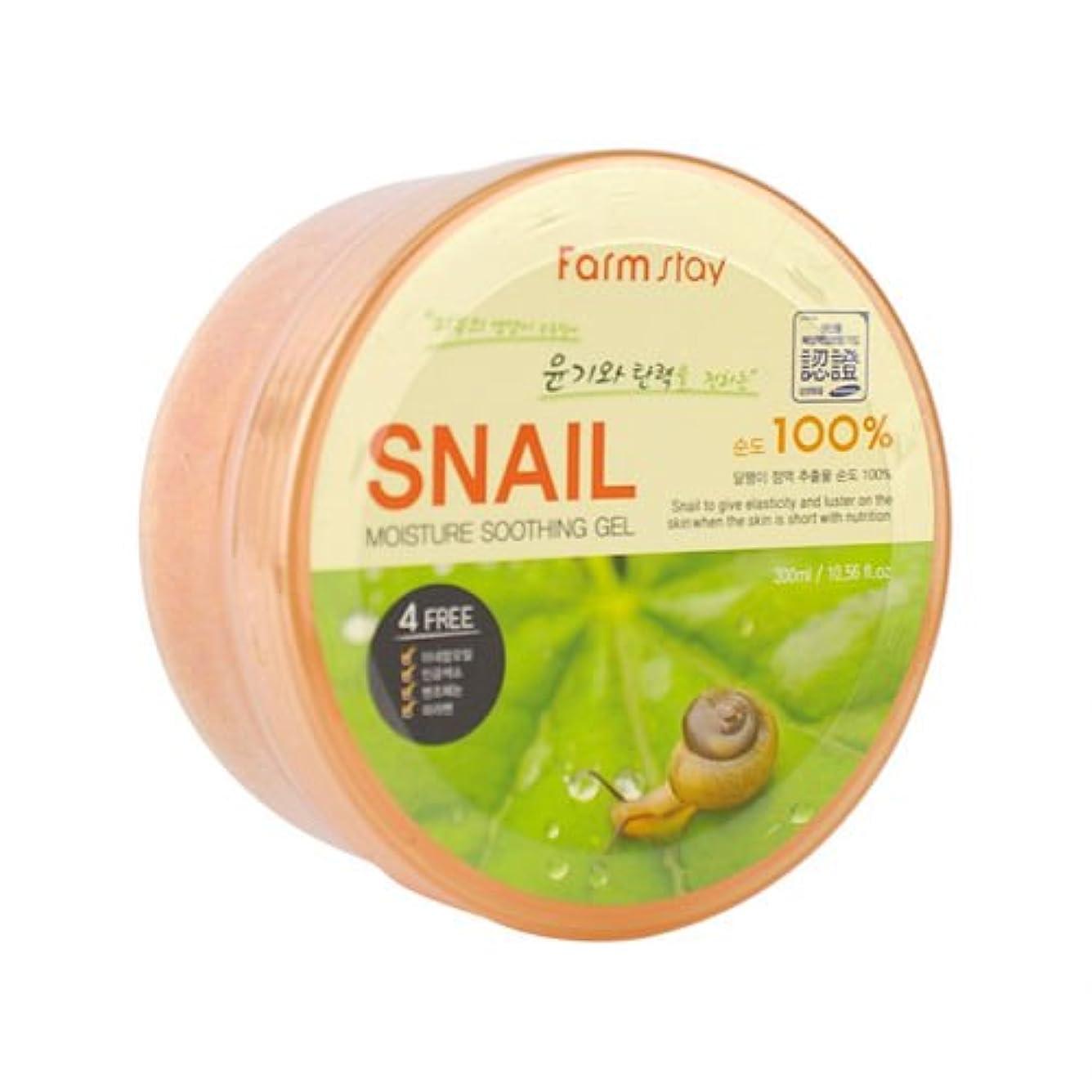 ベスビオ山粘液やめるFarm Stay Snail Moisture Soothing Gel 300ml /Snail extract 100%/Skin Glowing & Elasticity Up [並行輸入品]