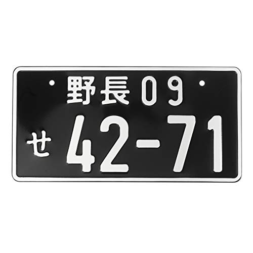 Wooya Universal Multiple Color Car Numbers Japanese Decorations License Plate Aluminum Tag for Jdm Kdm Racing Car Motorcycle-Black