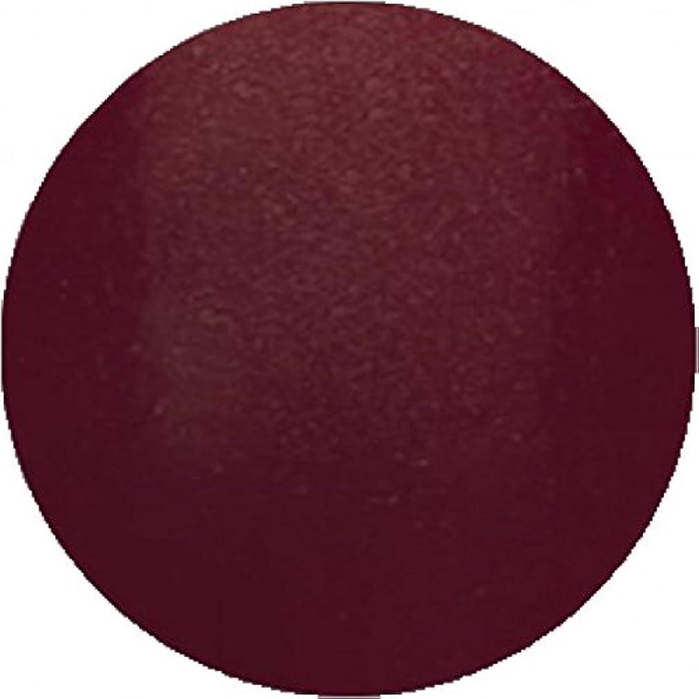 縮約揺れる辞任するEntity One Color Couture Gel Polish - Statement Trousers - 0.5oz / 15ml