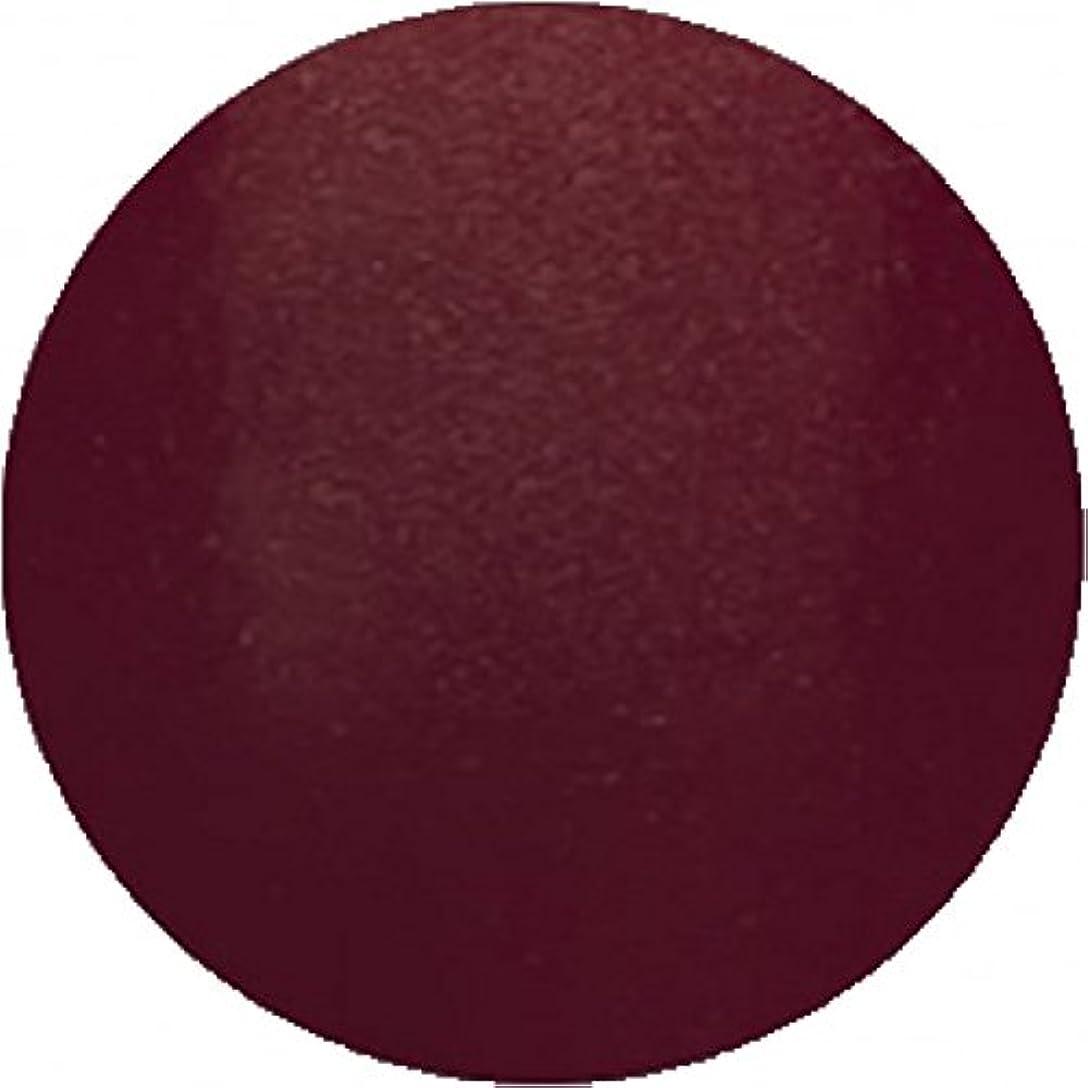取り戻す相対サイズ磁気Entity One Color Couture Gel Polish - Statement Trousers - 0.5oz / 15ml