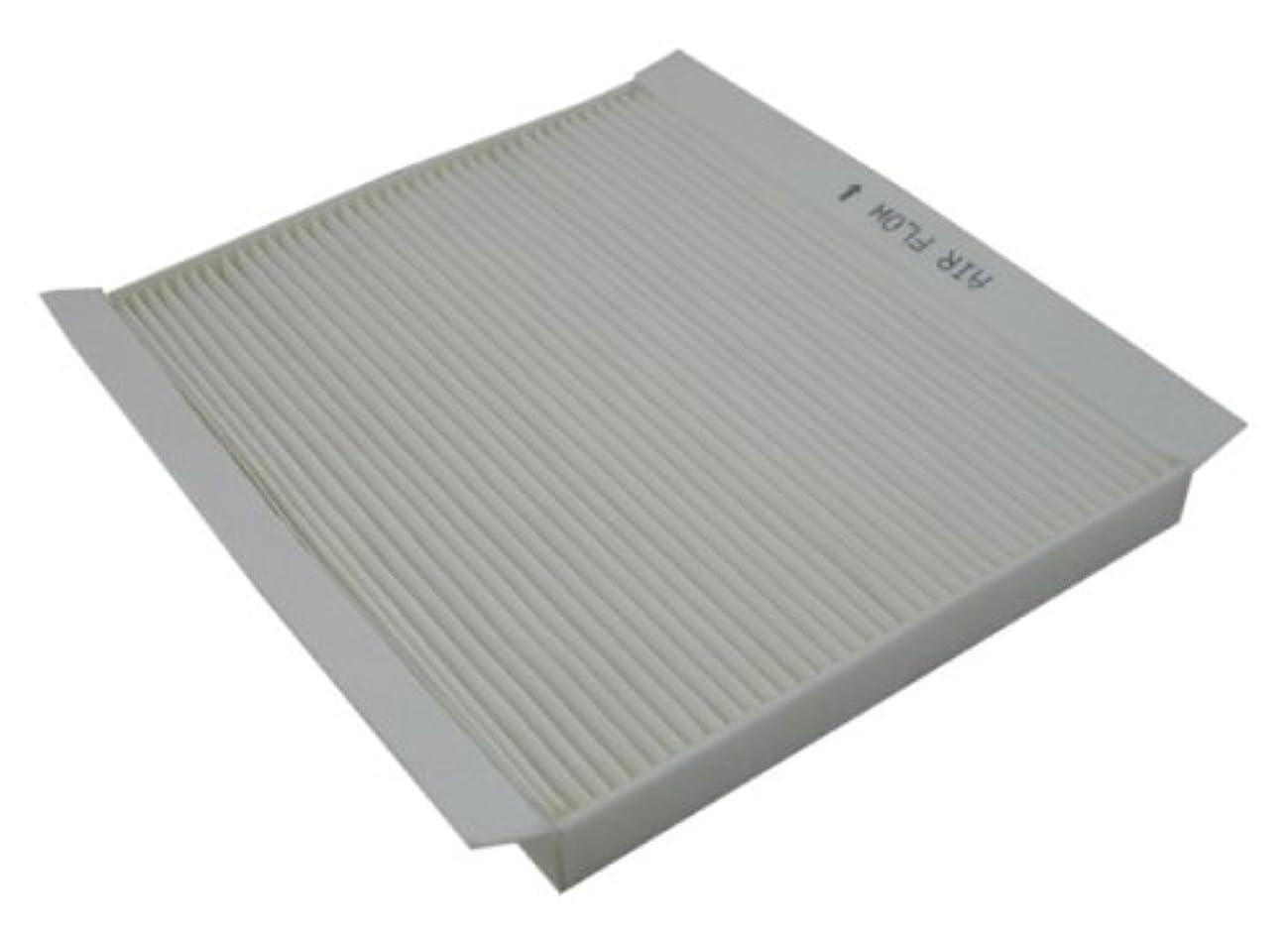 Pentius PHB5660 UltraFLOW Cabin Air Filter for Hyundai Elantra 2.0L(07-08, from 07/01/06), Accent (08-09)