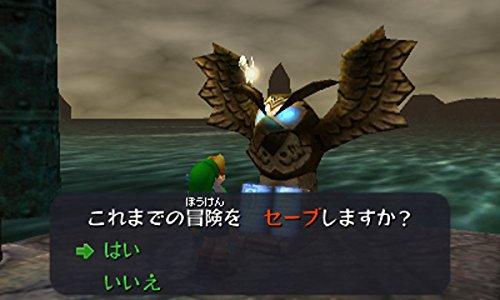 ゼルダの伝説ムジュラの仮面3D-3DS