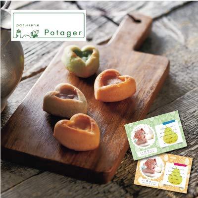 出産 結婚の内祝い(お祝い返し) に 人気のお菓子ギフト ポタジエ 国産 野菜 の ハート型 フィナンシェ 6個 (AD)軽