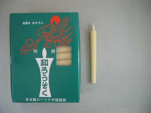 和ろうそく 型和蝋燭 ローソク 棒 1.5号 白 65本入り 45分燃焼