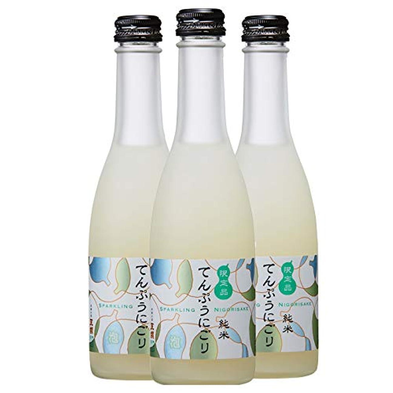 天領酒造 にごりスパークリング日本酒 純米てんぷうにごり 6本セット