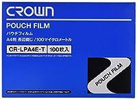 クラウン パウチフィルム A4E (100枚入) CR-LPA4E-T