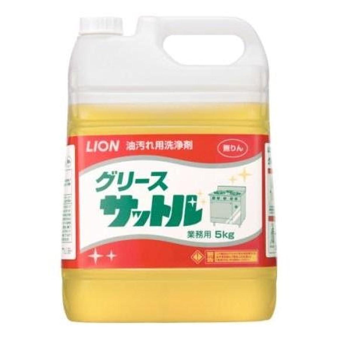 銀コメンテーター奇跡ライオン グリースサットル 業務用 油汚れ用洗浄剤 5kg×2本入