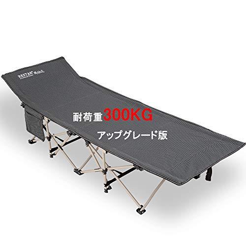 簡易ベッド 折りたたみベッド キャンピングベッド アウトドア レジャーベッド 頭のデザインを上げ 人体工学設計 簡易 コット 組立不要 耐荷重200-300kg