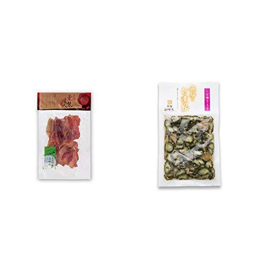 [2点セット] 薫製達人 豚バラベーコン燻製(60g)[飛騨山椒付き]・飛騨山味屋 しば漬(120g)