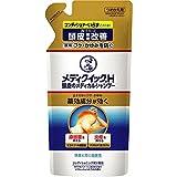 【医薬部外品】メディクイックH ふけ・かゆみを防ぐ 頭皮環境改善 メディカルシャンプー つめかえ用 280ミリリットル (x 1)