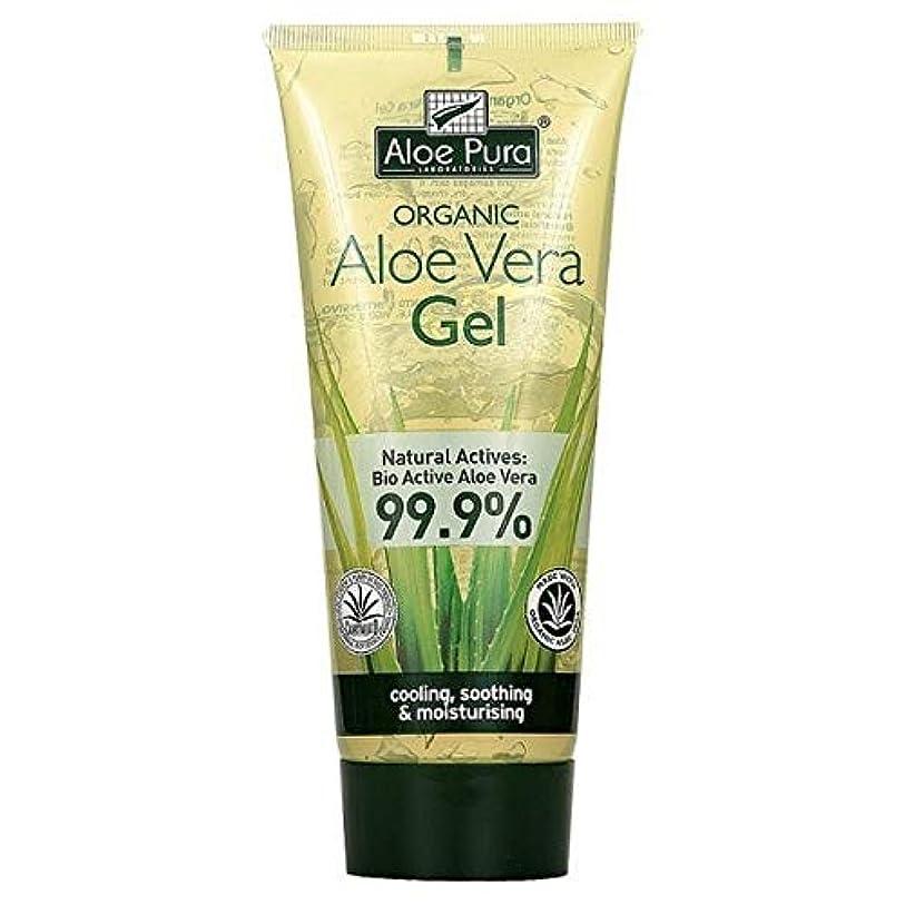 署名移民アリーナ[Aloe Pura ] アロエプラのアロエベラスキンジェル200Ml - Aloe Pura Aloe Vera Skin Gel 200ml [並行輸入品]