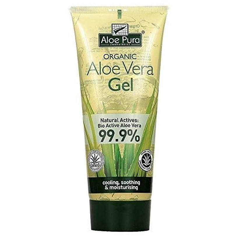 立ち寄る圧力圧力[Aloe Pura ] アロエプラのアロエベラスキンジェル200Ml - Aloe Pura Aloe Vera Skin Gel 200ml [並行輸入品]