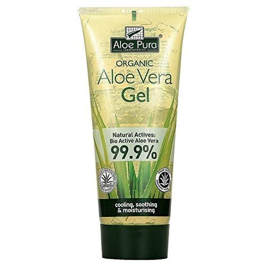 猟犬リル他の日[Aloe Pura ] アロエプラのアロエベラスキンジェル200Ml - Aloe Pura Aloe Vera Skin Gel 200ml [並行輸入品]