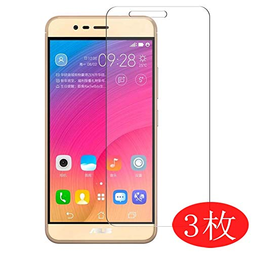 【3 Pack】 Synvy Screen Protector for Asus Zenfone Pegasus 3 TPU Flexible HD Clear Case-Friendly Film Protective Protectors [Not Tempered Glass] New Version