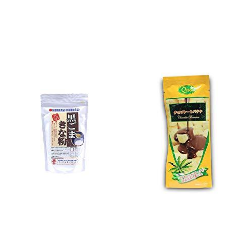 [2点セット] 黒ごまきな粉(270g)・フリーズドライ チョコレートバナナ(50g)