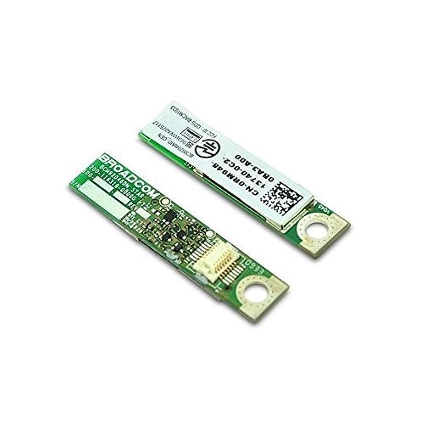 ペア傾向がありますラテンDell Wireless 365 Bluetooth Module (Dell ワイヤレス 365 Bluetooth モジュール) BCM92046MD_GEN